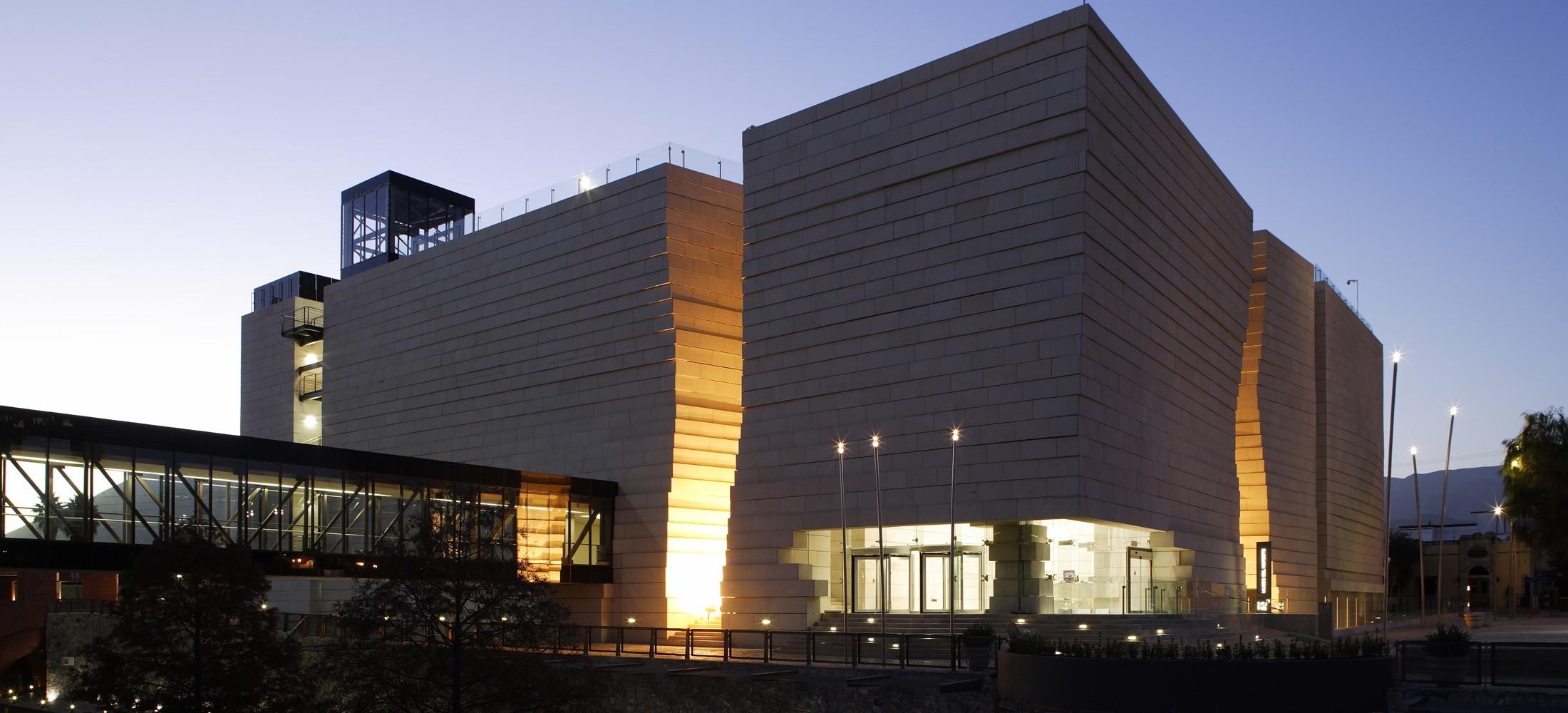 Fachada del Museo del Noreste en Monterrey